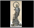 Bronze Kwan Yin with Vase